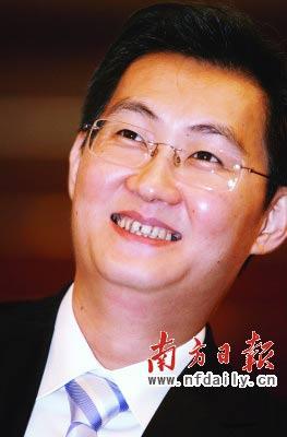"""马化腾被誉为""""QQ之父""""。"""