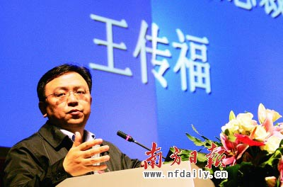 技术狂人王传福 南方日报记者鲁力摄