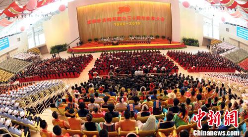 1979年经济特区成立_1979年 创办经济特区