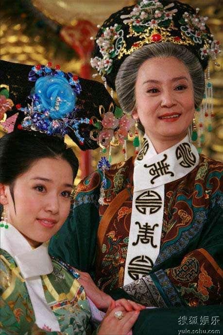 欣荣格格阚清子和太后刘雪华