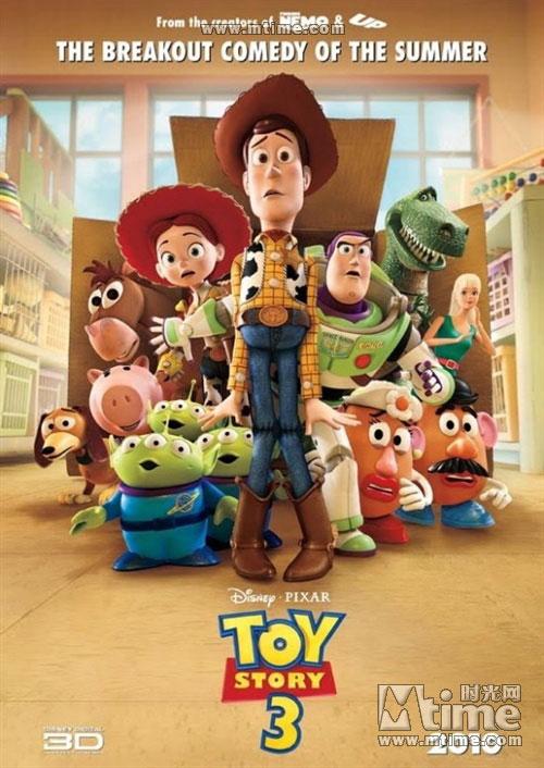 《玩具3》海报