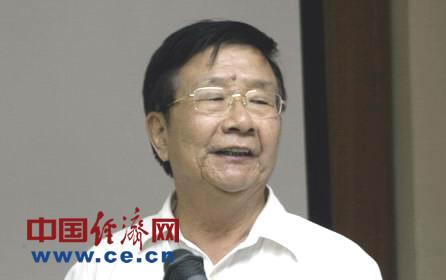 中国科学院预测科学研究中心学术委员会副主任 陈锡康