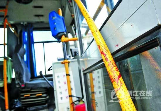 公交车的扶手上,沾着乘客的血迹。