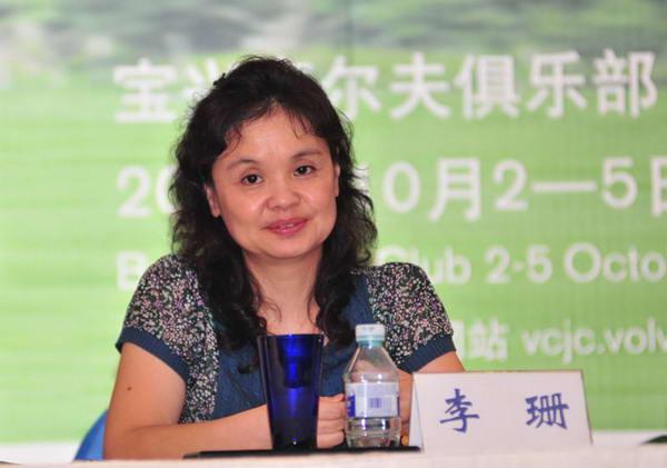 图文:VOLVO中国青少年冠军赛发布会 李珊