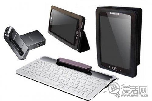 三星Galaxy Tab官方外设