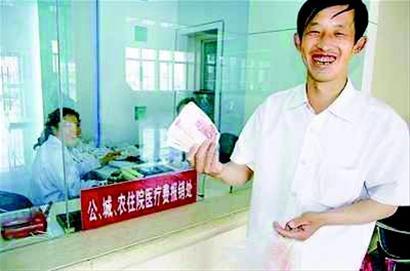 陕西神木原书记称 全国各县皆可推行免费医疗