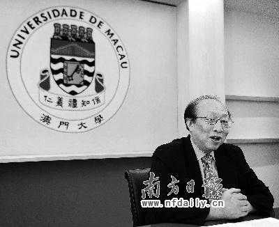 澳门大学校长赵伟接受南方日报记者专访。高笑摄