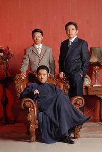 剧中三兄弟