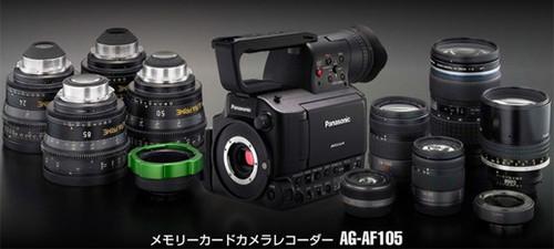 M4/3系统专业DV 松下正式发布AF105新品