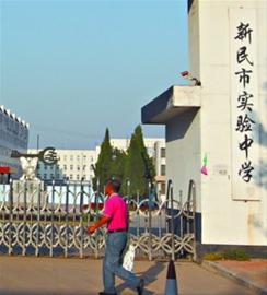 辽河大街的新民市实验中学门前走过. 记者 査金辉 摄-沈阳新民一初图片