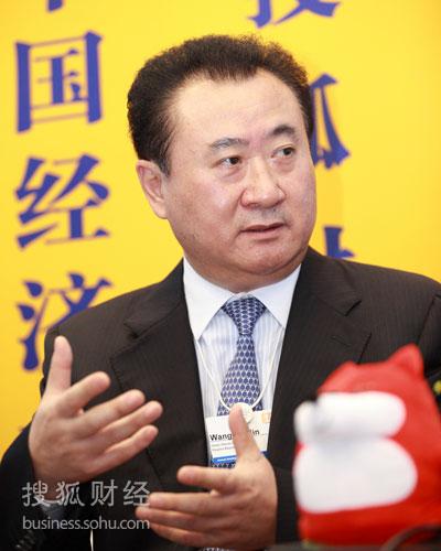 大连万达集团股份有限公司董事长王健林(摄影:杜玮)