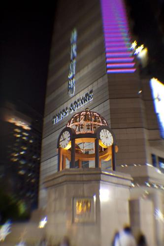 香港时代广场