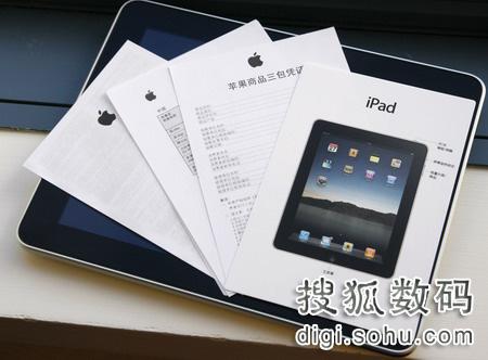 图为行货版iPad评测(点击进入)