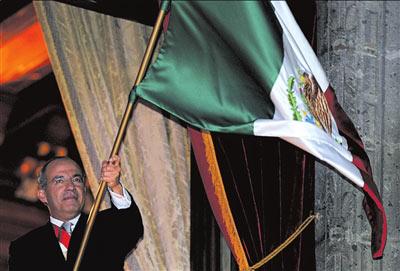 """总统卡尔德龙带领市民高喊""""墨西哥万岁""""口号"""