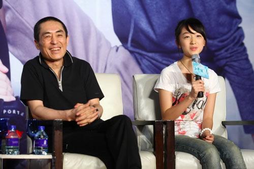图:《山楂树之恋》 北京首映式2