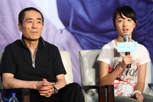 图:《山楂树之恋》 北京首映式4