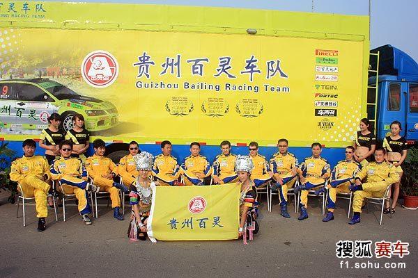 图文:CRC薛城站超级短道赛 百灵车队车手合影