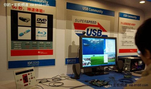 理由五:USB3.0的未来,未来还远着……