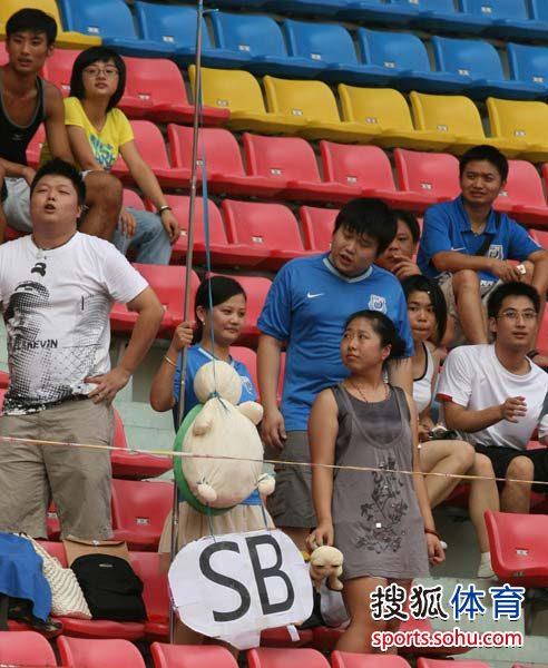 图文:[中超]长沙VS北京 绿毛龟