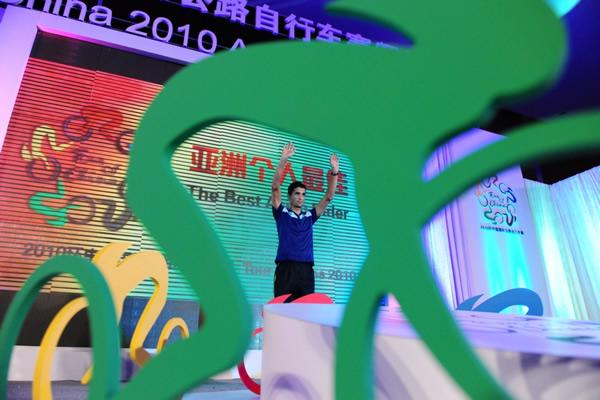 图文:2010年环中国赛圆满落幕 亚洲个人最佳