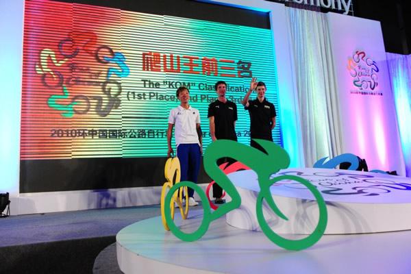 图文:2010年环中国赛圆满落幕 爬山王前三名