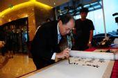图文:2010年环中国赛圆满落幕 肖天签名留念