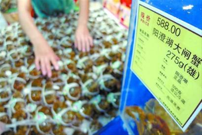 在超市,275克(雄)的阳澄湖大闸蟹售价为588元。