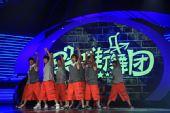 图:达人精彩SHOW——民工街舞团