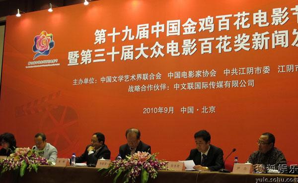 本年度的金鸡百花电影节将于10月中旬举行