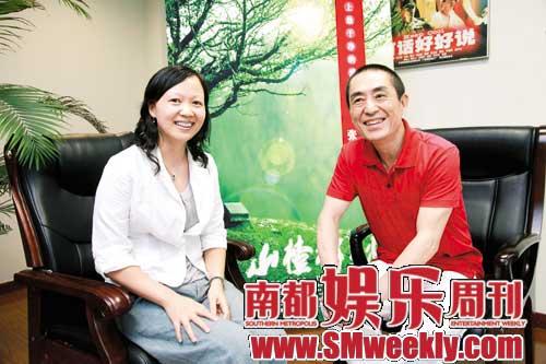张艺谋在北京接受本刊执行主编谢晓的独家专访,谈得很尽兴。