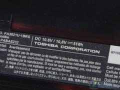 轻薄高续航 东芝Portégé T230首发评测