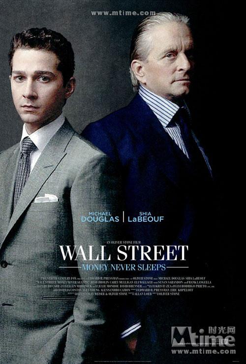 《华尔街:金钱永不眠》海报