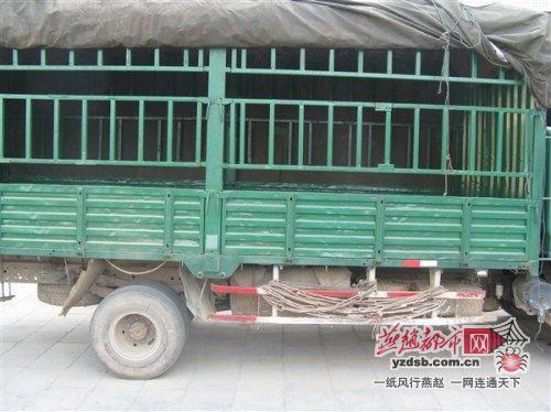 声称被劫的货车