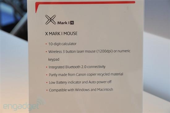 佳能X Mark I鼠标多图曝光