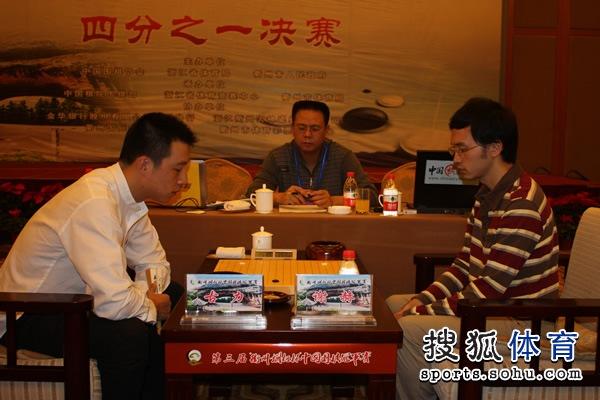 图文:衢州烂柯杯八强战开赛 古力对阵谢赫