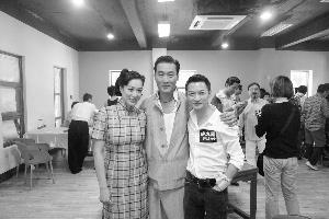 张全欣(右)与梁家辉、钟丽缇合照