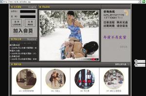 记者在网上找到的锐度网站以前的截屏图。