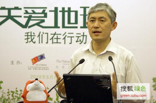 国家发改委可持续能源研究所研究员姜克隽博