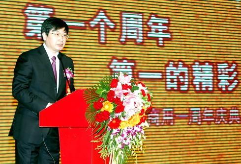 中国联通总经理陆益民演讲-陆益民 联通手机用户规模和质量均处领先