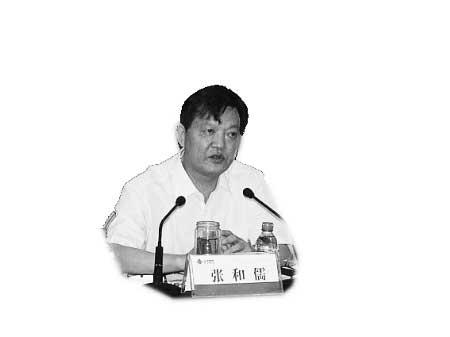 省国土资源厅原副厅长张和儒