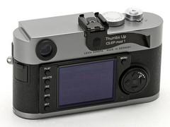 天价数码相机上市 莱卡M9套机价值9.3万