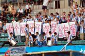 图文:[中超]深圳VS上海 球迷标语