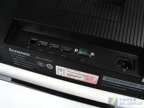 商务典范 联想扬天S700一体电脑图赏