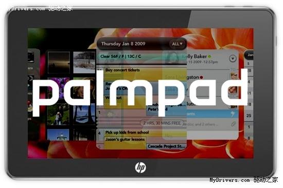 惠普PalmPad平板机将由英业达代工