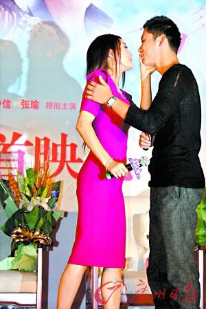 《庐山恋2010》首映礼,秦岚、李晨现场激吻