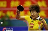 图文:乒乓球世界杯女团夺冠 郭焱英姿飒爽