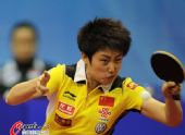 图文:乒乓球世界杯女团夺冠 郭跃愈战愈勇