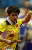 图文:乒乓球世界杯女团夺冠 郭跃挥动手臂