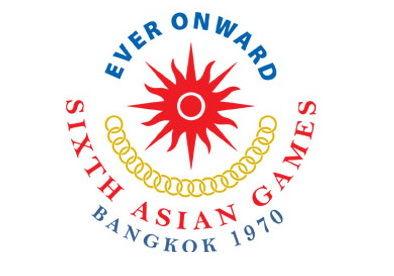1970年曼谷亚运会会徽