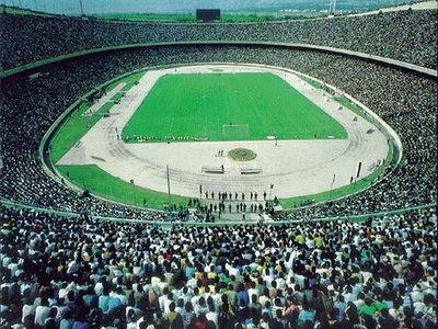 阿里亚梅尔体育中心